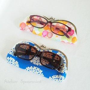 画像2: 二つ山眼鏡ケース2セット〈M,L〉 レシピ+型紙+【口金2個】のセット