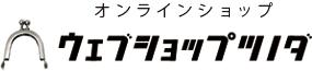 株式会社 角田商店