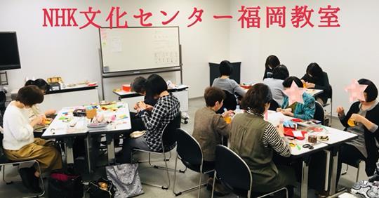 NHK文化センター福岡教室 春講座スタート!