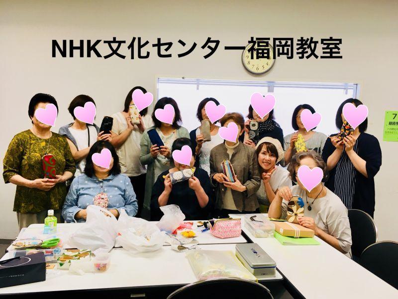 NHK文化センター福岡教室 楽しく終わりました!