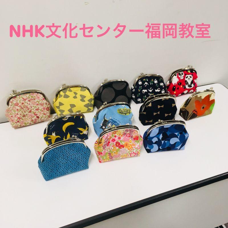 NHK文化センター福岡教室
